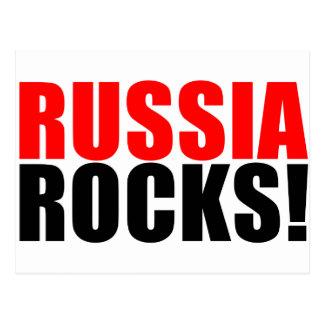 RUSSIA ROCKS POSTCARD
