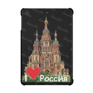 Russia - Russia babushka IPad Case
