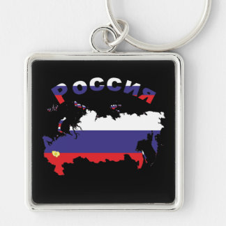 Russia - Russia key supporter Key Ring