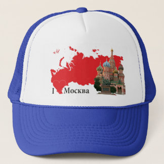 Russia - Russia Moscow Cap