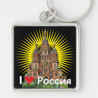 Russia - Russia Petersburg key supporter Silver-Colored Square Key Ring