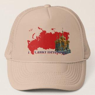 Russia - Russia St. Petersburg Cap