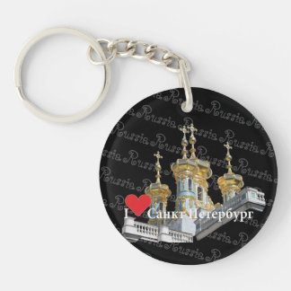 Russia - Russia St. Petersburg key supporter Key Ring