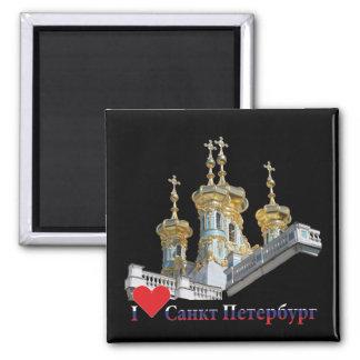 Russia - Russia St. Petersburg magnet