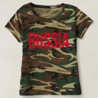 Russia Russian Federation Putin KGB Россия Русский T-Shirt