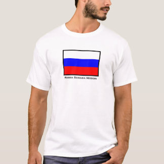 Russia Samara LDS Mission T-Shirt
