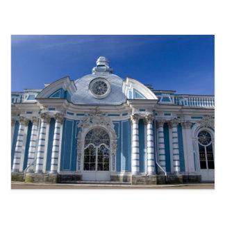 Russia, St. Petersburg, Catherine's Palace (aka 6 Postcard