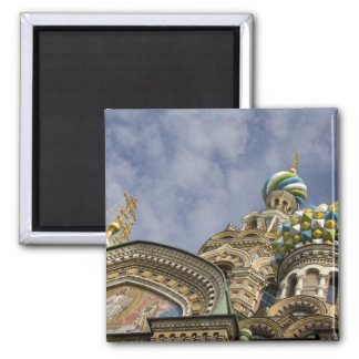 Russia, St. Petersburg, Nevsky Prospekt, The Square Magnet