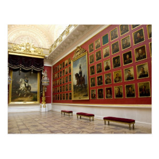 Russia, St. Petersburg, The Hermitage (aka 5 Postcard