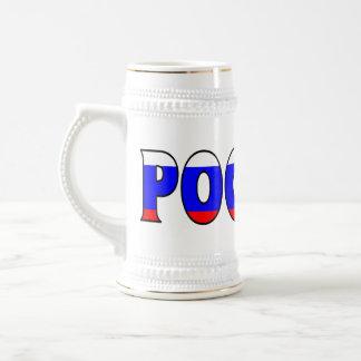 Russia Stein