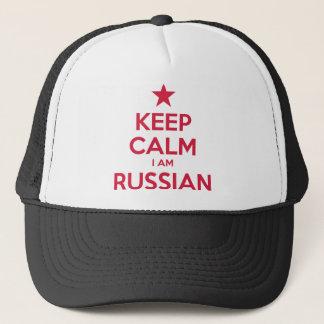 RUSSIA TRUCKER HAT