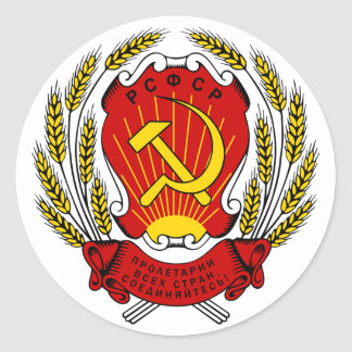 Russia USSR CCCP Coat of Arms Sticker