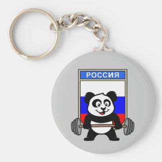 Russia Weightlifting Panda Keychain