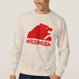 Russian Медведь S Bear Blood Red Sweatshirt