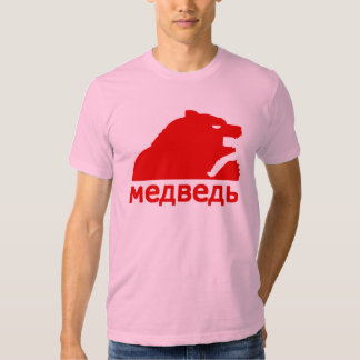 Russian Медведь S Bear Blood Red Tee Shirts