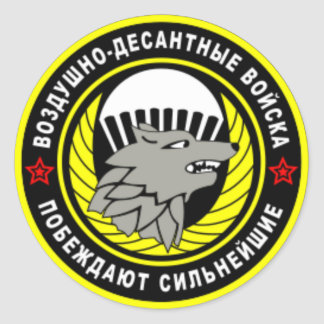 Russian 45th airborne recon patch round sticker