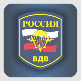 Russian Air-Landing Troops Square Sticker