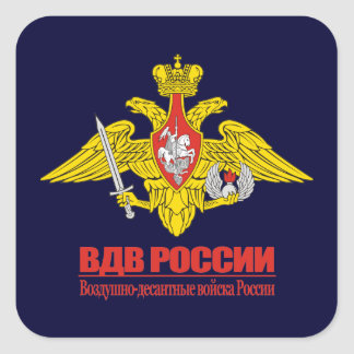 """Russian Airborne Forces Emblem"" Square Sticker"