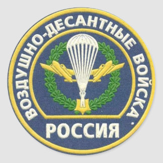 Russian airborne patch classic round sticker