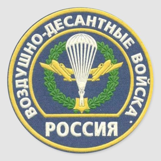Russian airborne patch stickers