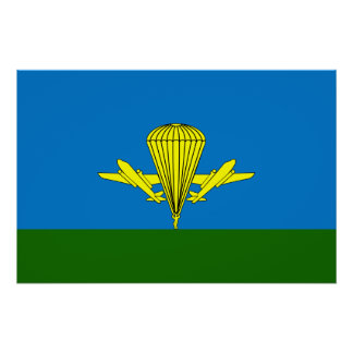 Russian Airborne Troops, Russia flag Print