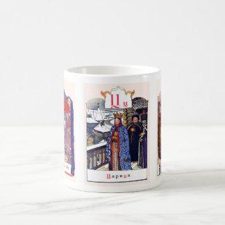 Russian Alphabet Picture Mugs, Set I (No. 5 of 5) Coffee Mug