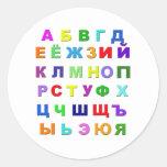 Russian Alphabet Round Sticker