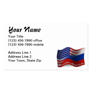 Russian-American Waving Flag Pack Of Standard Business Cards