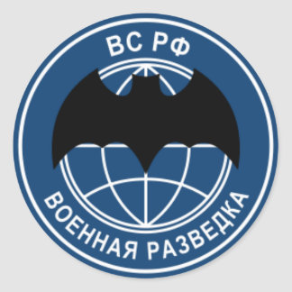 Russian army recon(special ops)patch classic round sticker