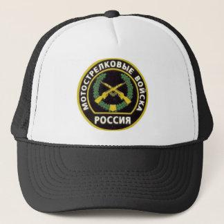 Russian army trucker hat
