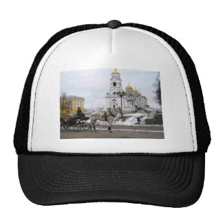 Russian Cathedral Cap
