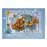 Russian Christmas - Troika,Santa,snowman,rabbits Greeting Card
