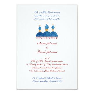Russian Church Card