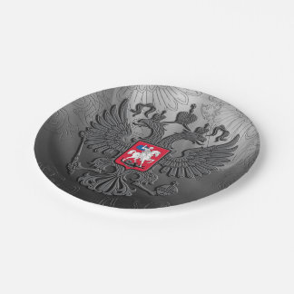 Russian coat arms paper plate