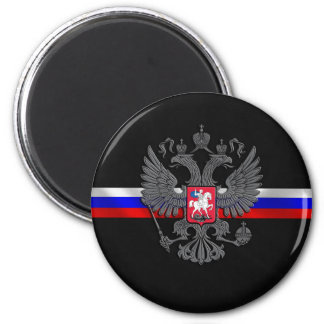 Russian Coat of arms 6 Cm Round Magnet