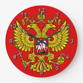 Russian Coat of arms Large Clock