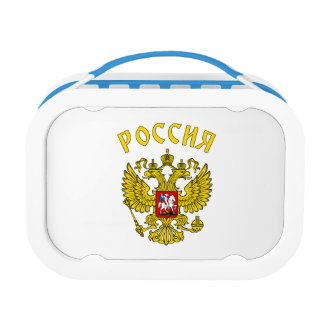Russian Coat Of Arms Lunch Box