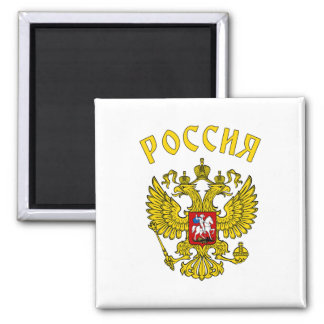 Russian Coat Of Arms Square Magnet