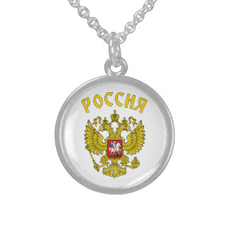 Russian Coat Of Arms Sterling Silver Necklace