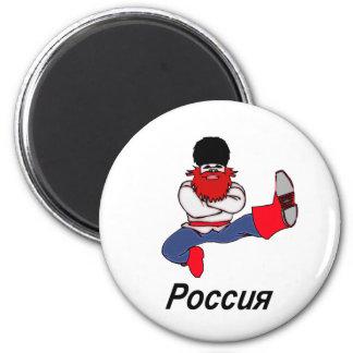 Russian Cossack Dancer 6 Cm Round Magnet