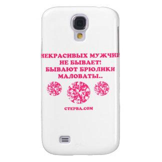 Russian Diamonds Galaxy S4 Case