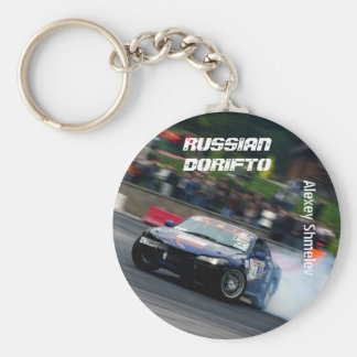 Russian Dorifto, Silvia S15, drift Basic Round Button Key Ring