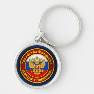 Russian Emblem Silver-Colored Round Key Ring