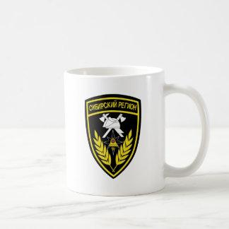 Russian Emergency Service Emergency ServiceSibiria Mug