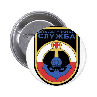 Russian Emergency Service Rescue Diver Button