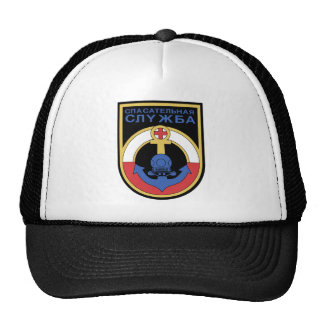 Russian Emergency Service Rescue Diver Mesh Hat