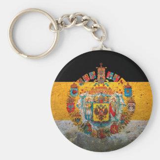 Russian Empire Flag Key Ring
