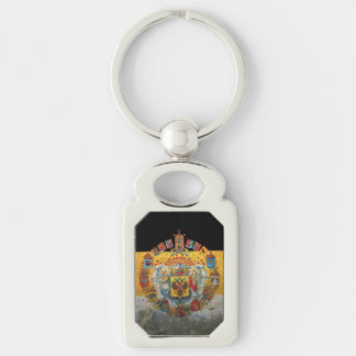 Russian Empire Flag Silver-Colored Rectangle Keychain