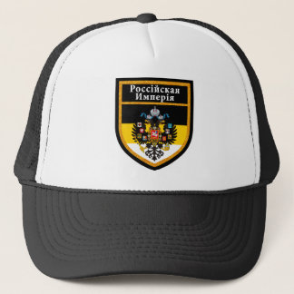 Russian Empire Flag Trucker Hat