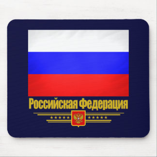 Russian Federation 2 Mouse Pad